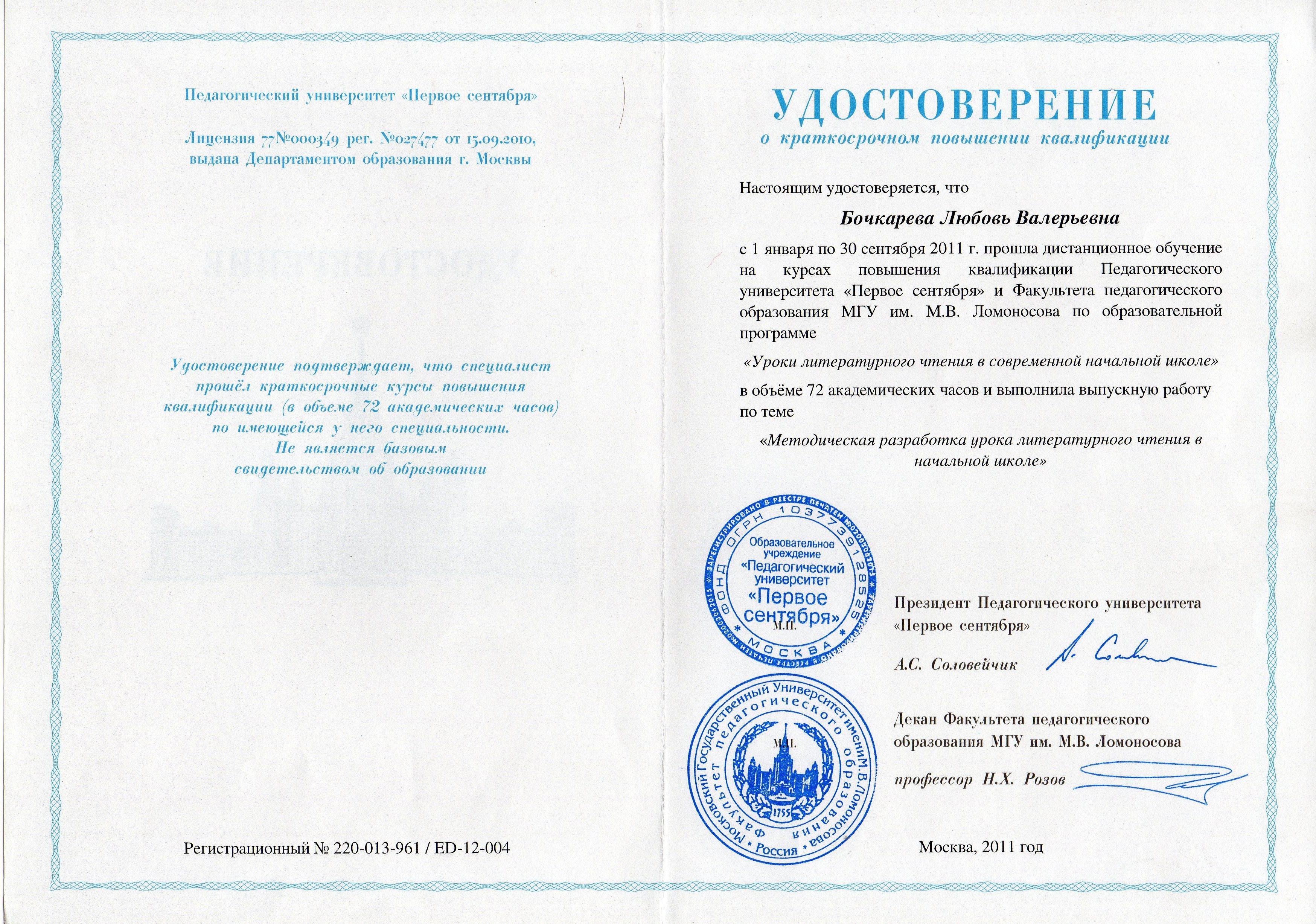 При использовании сайта не нарушать нормы действующего законодательства российской федерации о защите персональных данных, а также в любых целях, запрещенных законодательством российской федерации.