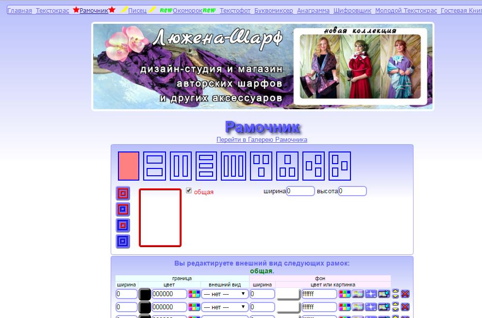 Как вставить фоновый рисунок из интернета на сайте Писец: http://uchportfolio.ru/mc/show/82599-kak-vstavit-fonovyy-risunok-iz-interneta-na--sayte--pisec