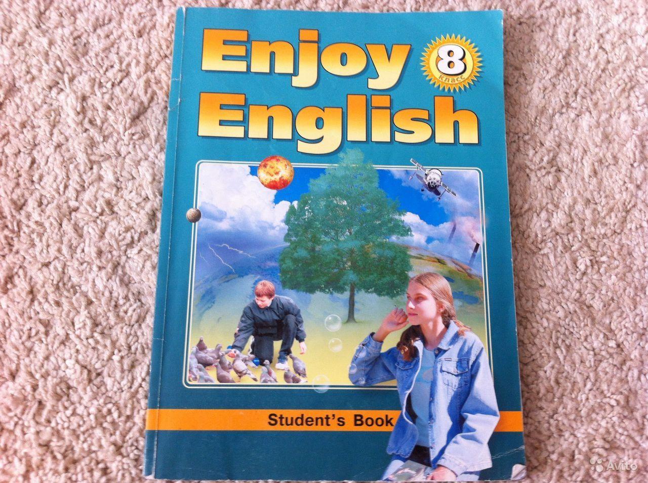 учебнику с к удовольствием решебник биболетова английский
