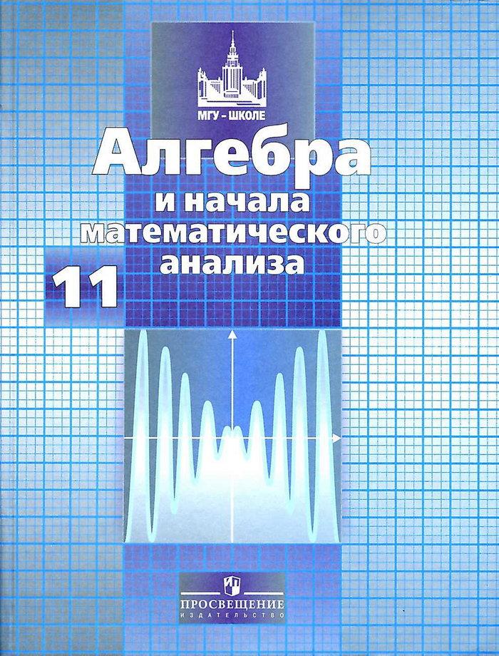 Гдз по физике за 11 класс к учебнику «физика. 11 класс» касьянов в. А.