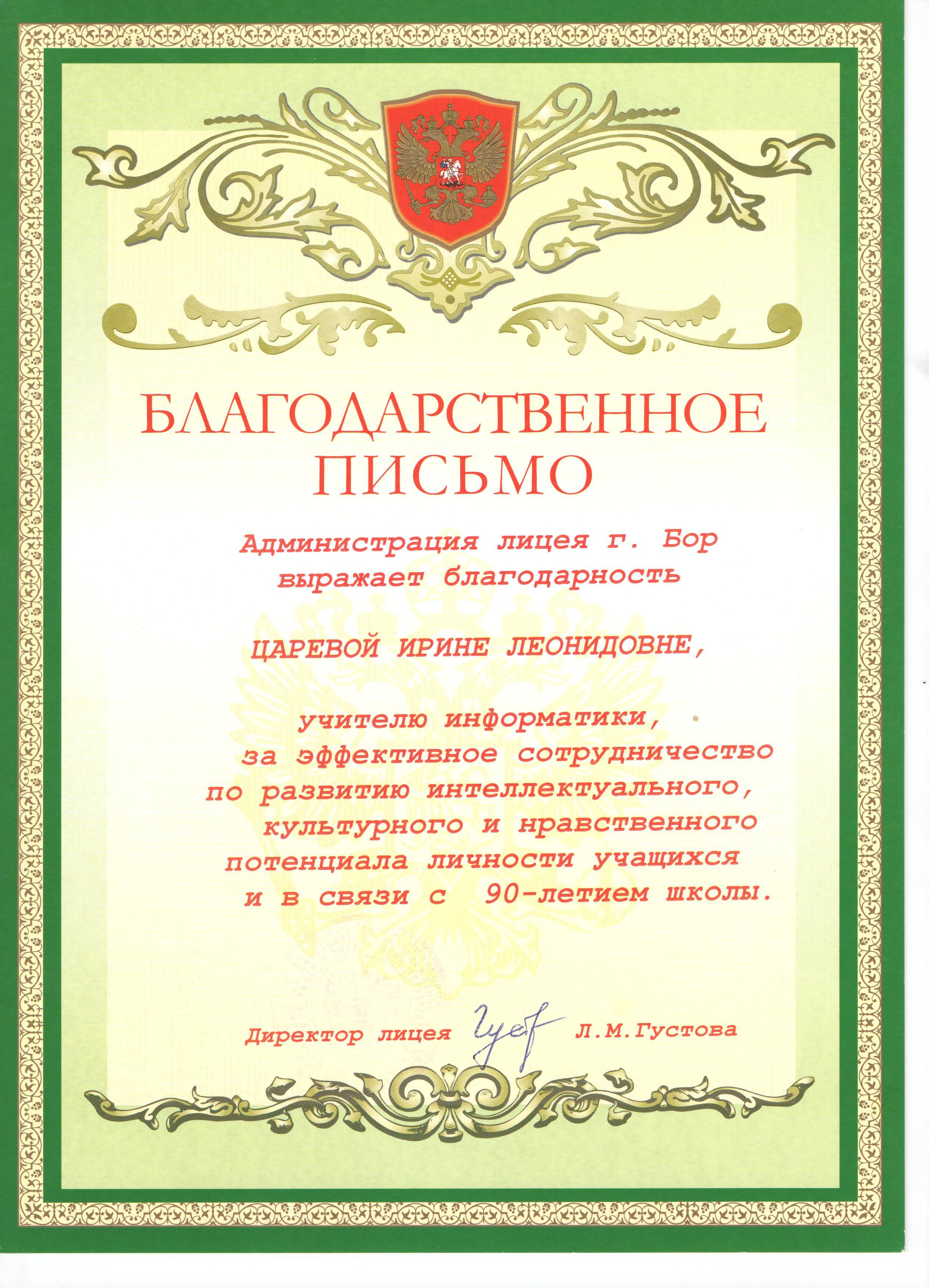 http://agptech.in/pdf/t%C3%BCrkiyede-milli-%C5%9Fef-d%C3%B6nemi-1938-1945-2007.html