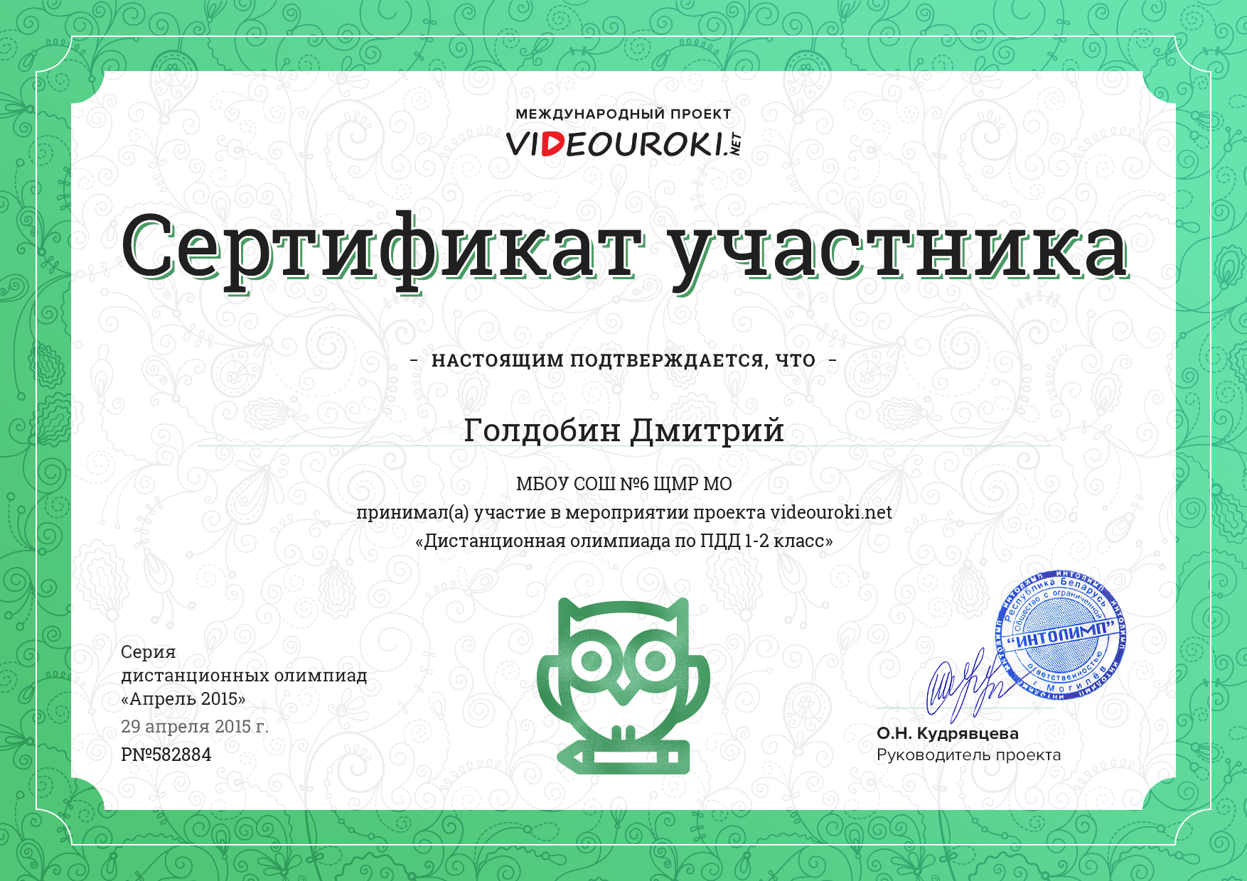 Видеоурокнет конкурсы для детей