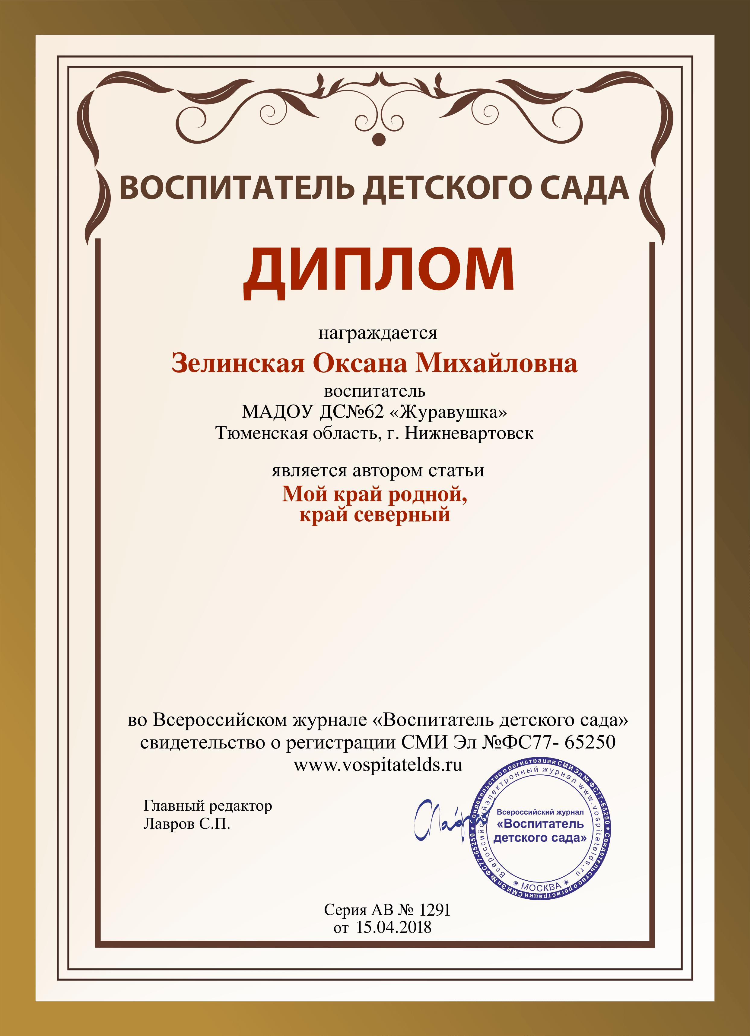 Картинки с надписью грамоты дипломы задания информатике