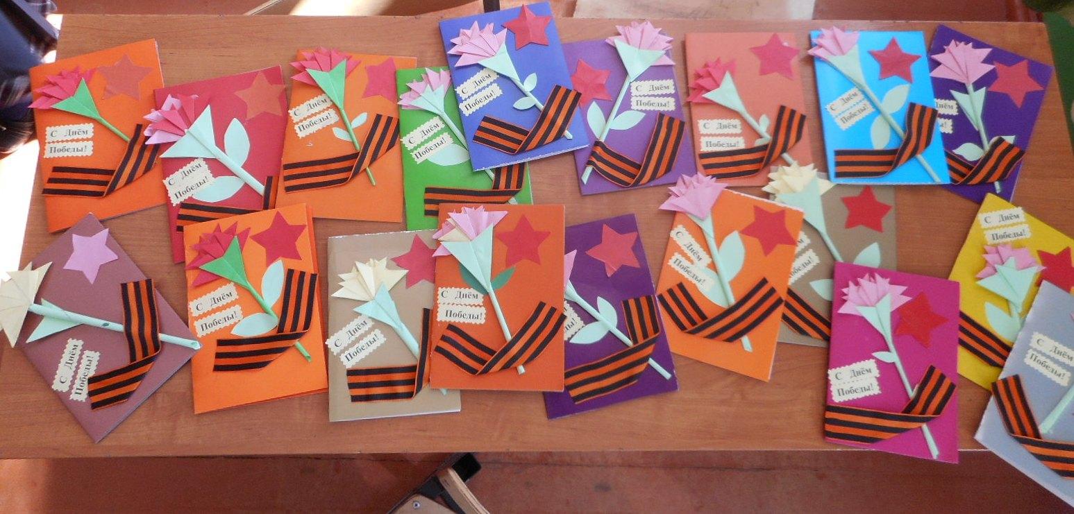 Акция открытка для ветерана в детском саду, картинки