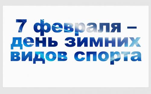 Вставка изображения в текст в программе Microsoft Office Power Point