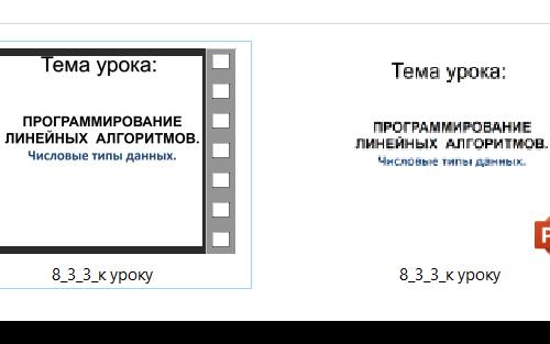 Как сохранить презентацию Power Point в формате видео
