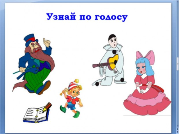 Песни мультфильма самолеты